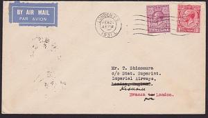 GB 1931 Imperial Airways first flight cover to KENYA - Kisumu arrival cds...6866