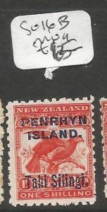 Penrhyn Island Bird SG 16b MOG (2cpr)