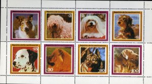 REPUBLIC EQUATORIAL GUINEA  SHEET 0F 8 MNH DOGS BIN $2.00