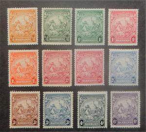 Barbados 193-201A. 1938-47 1/2p-5/- Seal