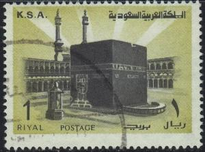 Saudi Arabia - 1978 - Scott #710 - used - Mecca