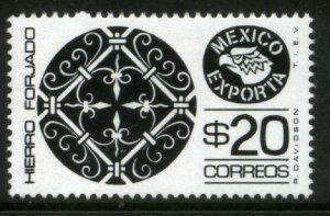MEXICO Exporta 1127 $20P Wrt Iron 35.5mm Unwmkd Paper 5 MINT, NH. VF.