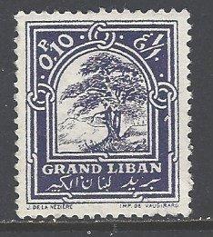 Lebanon Sc # 50 mint hinged (RS)