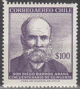 Chile #C216   MNH    (S7311)