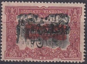 Mexico #548a F-VF Unused Monogram Inverted CV $75.00 (A19122)