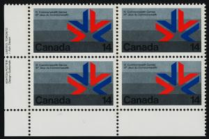 Canada 757-8 BL Plate Blocks MNH Commonwealth Games, Sports