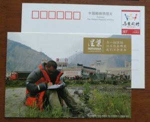 Landslide,Collapsed houses,CN09 Anni. wenchuan earthquake disaster relief PSC