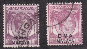 Straits Settlements # 262 & 262a, King George VI, Used, 1/3 Cat.