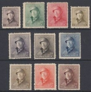 Belgium 124-133 MLH (1919) King Albert Trench Helmet Types VF