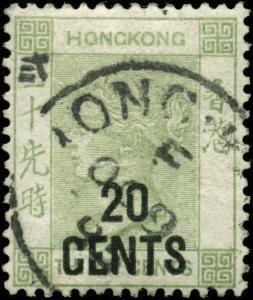 Hong Kong Scott #61 Used