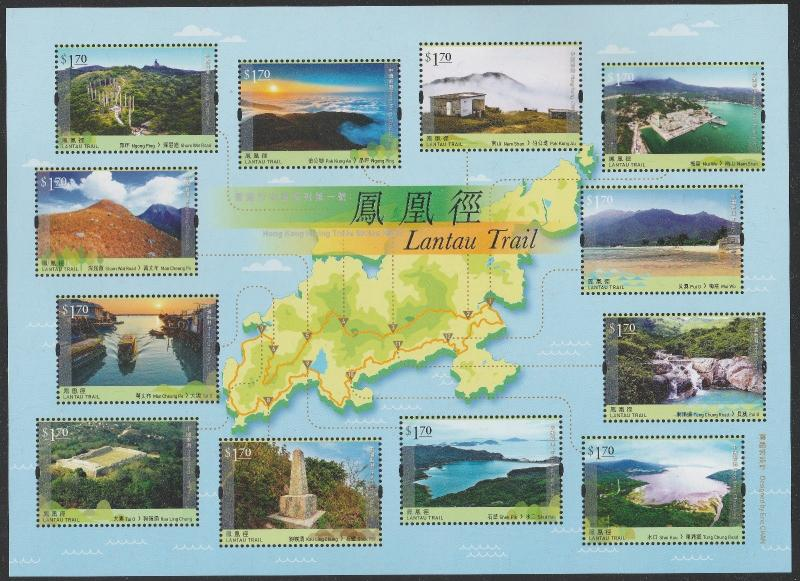 Hong Kong Hiking Trails Series No. 1 Lantau Trail souvenir sheet MNH 2016