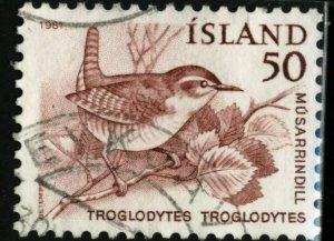 ICELAND #543, USED - 1981 - ICE074AFF6