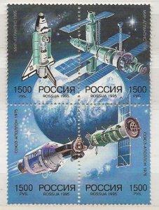 Russia 6257 nh
