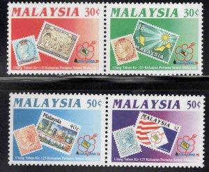 Malaysia Scott 463-466 MNH** stamp on stamp set in pairs