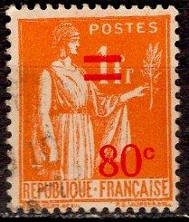 France; 1937: Sc. # 331: O/Used Cpl. Set
