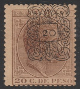 1883 Cuba Stamps Sc 114 King Alfonso Spain Overprinted NEW