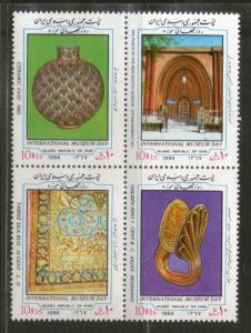 Iran 1988 Int'al Museum Day Handicraft Pottery Vase Art Sc 2322 MNH # 13111