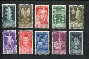 Set of 10 1937 Italy Roman Statues Augustus Caesar Postage Stamps #377-386