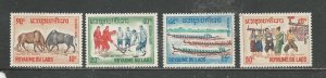 Laos Scott catalog # 118-121 Unused Hinged
