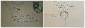 O) 1953 NIGERIA, KING GEORGE VI, FROM OKRIKA TO LONDON, DATE CANCELLATION, XF