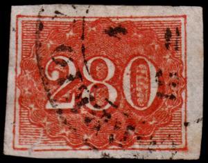 Brazil Scott 17 (1861) Used H F, CV $110.00 C