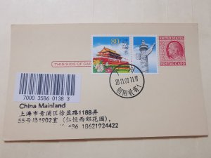 US 2C POSTCARD WITH CHINA 80C  TIAN AN MEN POSTAGE INLAND MAIL