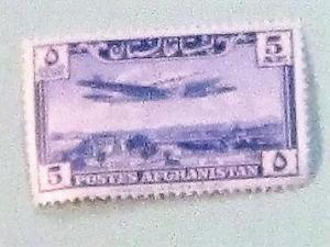 Afghanistan - C38, MNH Complete Issue. T. De la Rue and Co. SCV - $13.50