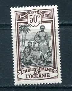 France Colonies French Polynesia 1913-30 key stamp Sc 42 MH 7297