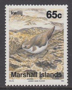 Marshall Islands 363 Birds MNH VF