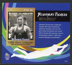 PALAU  NEVER BEFORE OFFERED YOSHYUKI TSURUTA OLYMPIC S/S  IMPERFORATE MINT NH