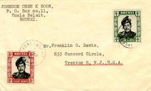 Brunei 4c and 8c Sultan Omar 1956 Kuala Belait, Brunei to Trenton, N.J.  Phil...