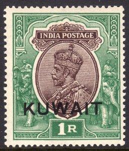 1929 - 1937 British Kuwait KGV 1 rupee issue MNH Sc# 31 Wmk 196 CV $47.50
