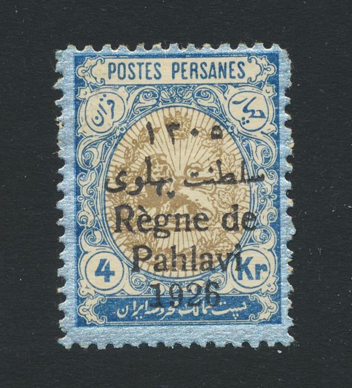 PERSIA 1926, 4Kr PERF 11½ SIGNED, VF MINT Sc#718 CAT$550 (SEE BELOW)