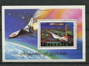 Liberia Sheet Used/CTO Space Shuttle