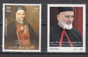 LEBANON- LIBAN MNH TWO GREAT LEBANESE PATRIARCHS: ELIAS HOYEK & NASRALLAH SFEIR