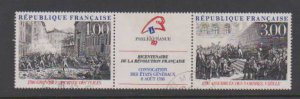 FRANCE # 2122A STAMP USED YEAR 1993 - LOT#F48