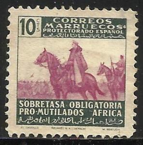 Spanish Morocco Postal Tax 1946 Scott# RA15 MNG or Used