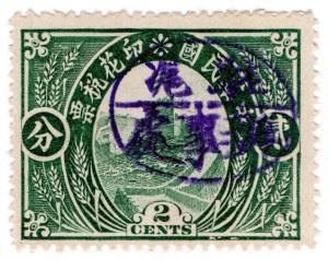 (I.B) China Revenue : Great Wall 2c (overprint)