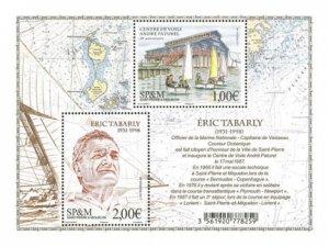 Scott #1052 Eric Tabarly S/S MNH