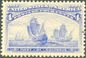 #233 VF OG NH SMALL INCLUSION ON RIGHT SIDE CV $180.00 BN8799