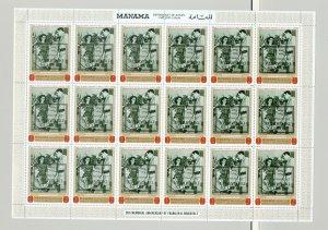 Manama MI #399 DeGaulle Black Inverted o/p Error 1v M/S of 18 Roosevelt