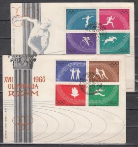 Poland, Scott cat. 914-921. Rome Olympics issue. 2 First Day Covers. ^