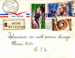 French Equatorial Africa Central African Republic 50F 6th Pan-African Prehist...