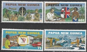 Papua New Guinea  512-5   MNH  UPU Admission