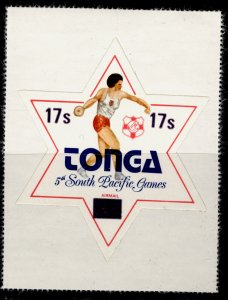 TONGA QEII SG647, 17s on 2s South Pacific games, NH MINT.