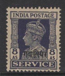 INDIA-GWALIOR SGO89 1942 8a SLATE-VIOLET MTD MINT