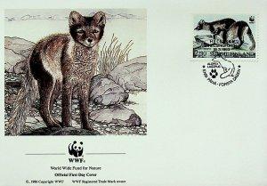 Finland FDC Arctic Fox WWF 1993