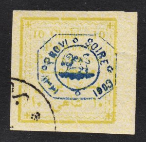 Iran Scott 339 VF mint no gum forgery.