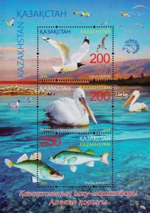 Kazakhstan 2016 MNH Stamps Souvenir Sheet Birds Fish Pelican
