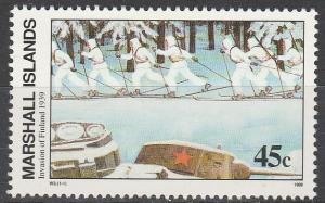 Marshall Islands #241  MNH  (S9847)
